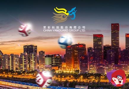 China Vanguard CFO Resigns